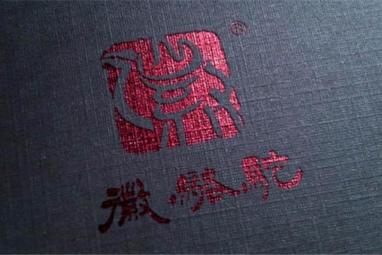 四川vi形象设计公司