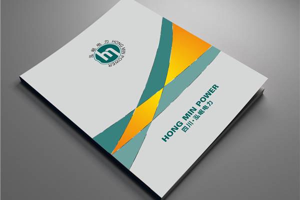 成都企业画册设计