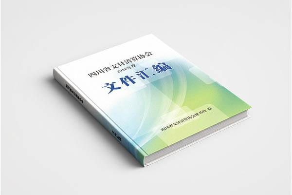 企业画册设计公司