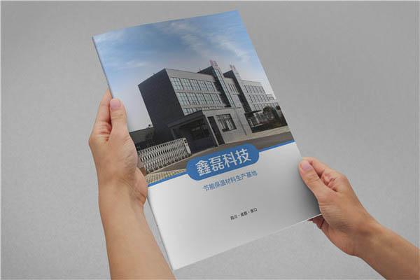 四川企业画册设计公司