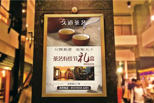 四川广告物料设计