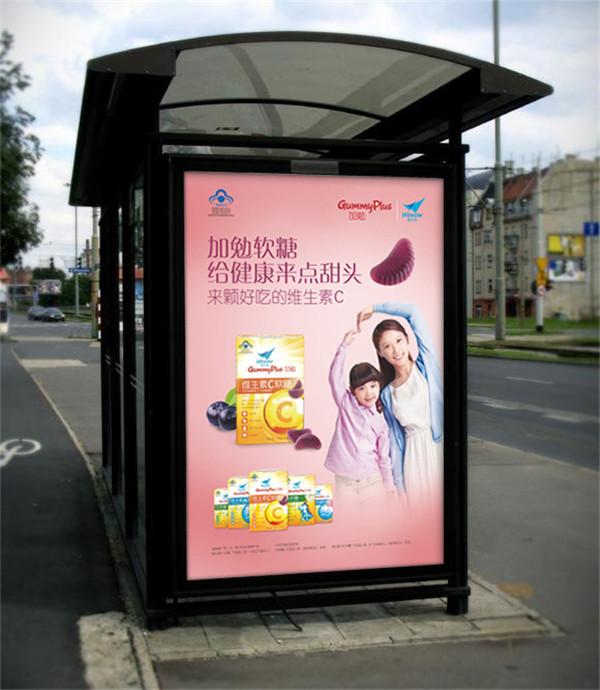 四川广告物料设计公司