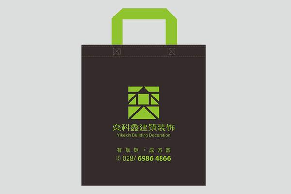 环保袋设计公司