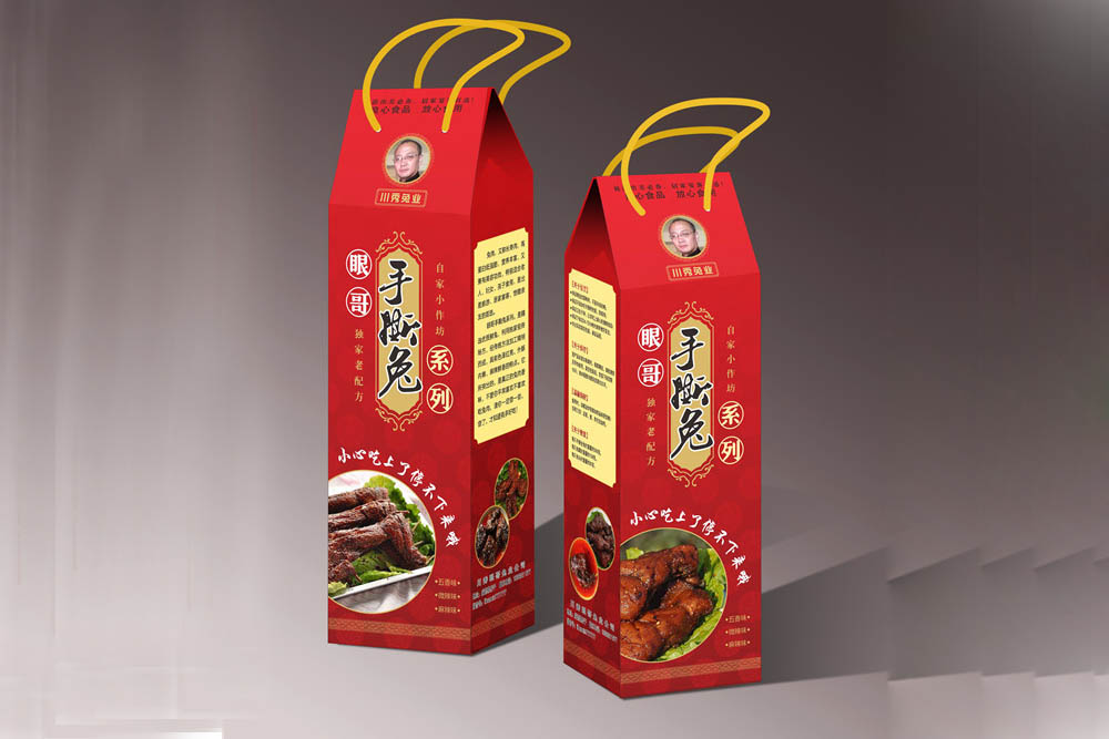 四川食品包装设计公司