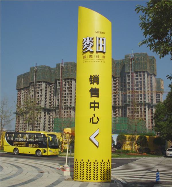 四川导视系统设计