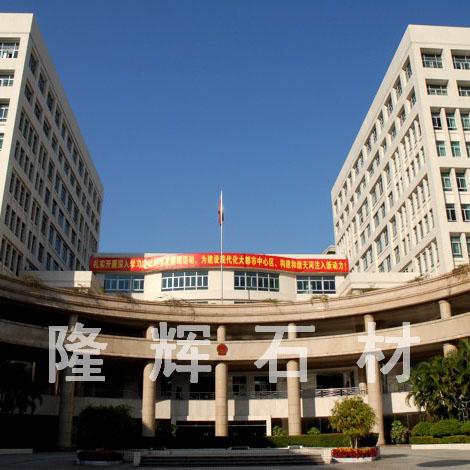 广州天河区政府