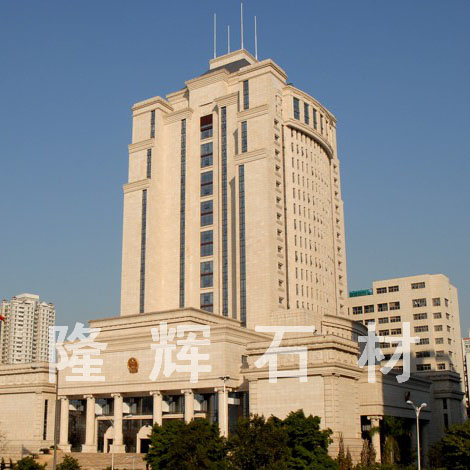 广州市最高人民法院