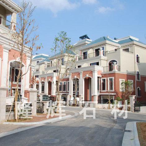 深圳十二橡樹莊園