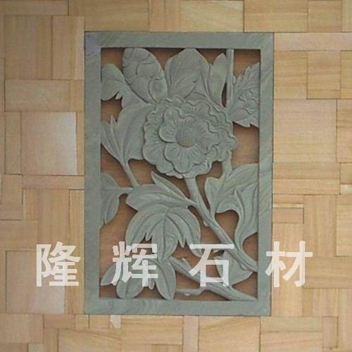 yabo亚博体育官网背景墙