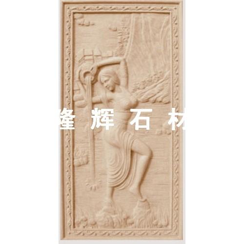 亚博娱乐官网yabo亚博体育官网文化石