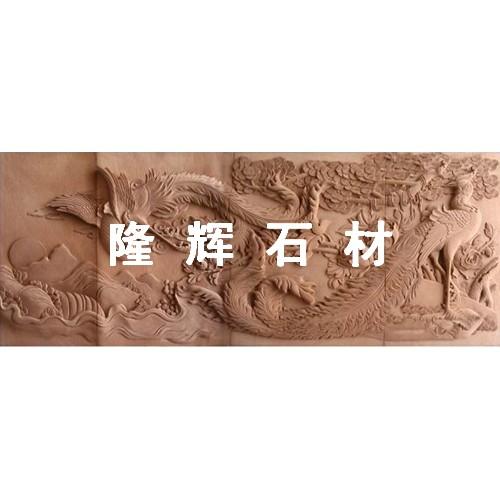 云南黄砂岩浮雕
