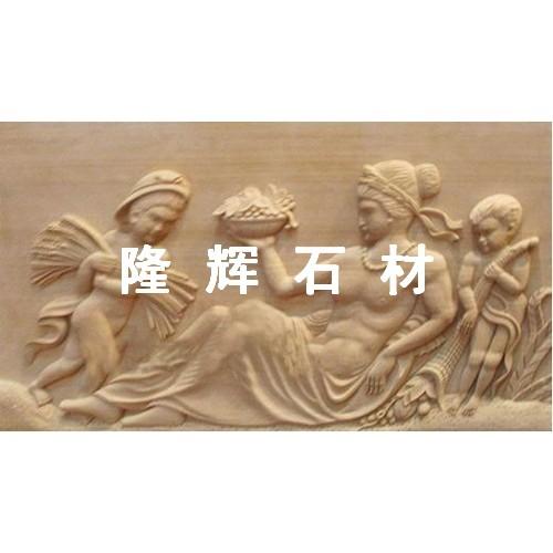 云南砂岩雕塑