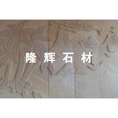 云南砂岩浮雕