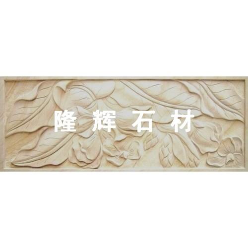 砂岩浮雕价格