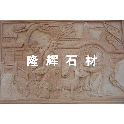 【图文】昆明砂岩浮雕厂家价格_云南砂岩浮雕画