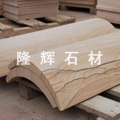异型石材加工