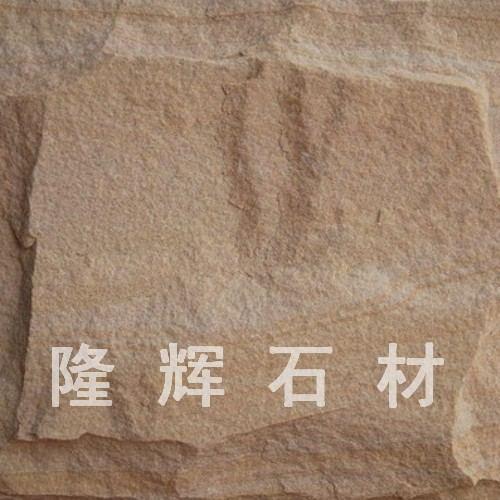 云南黄沙岩