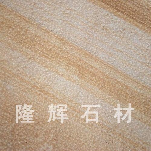 云南黄沙岩生产厂家