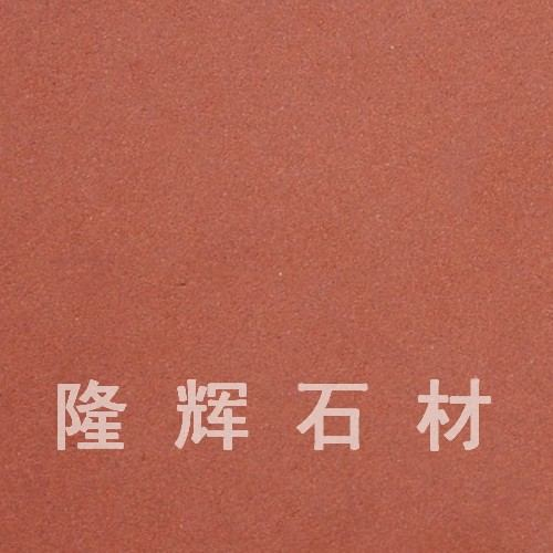 雲南紅砂巖