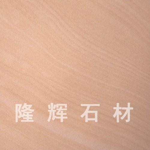 云南黄木纹砂岩