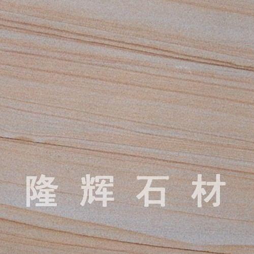 云南砂岩工程版