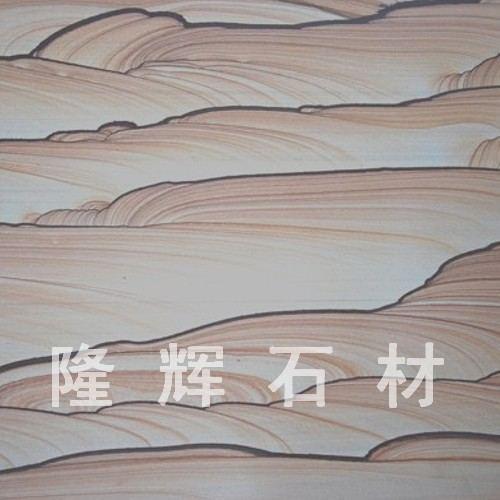 昆明砂�r