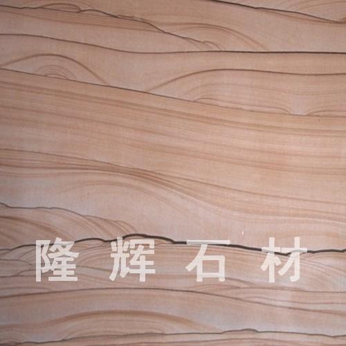 昆明砂岩厂家
