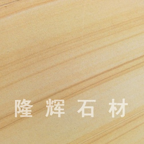 云南木纹石