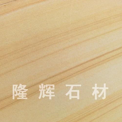雲南木紋石