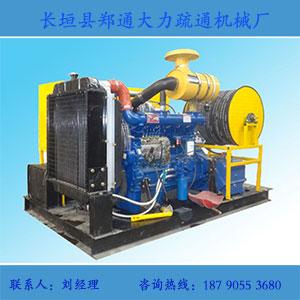 HX-1535YQF型高压水疏通机