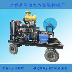 HX-3050YCF型高压水管道疏通机