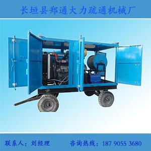 高壓水管道疏通機