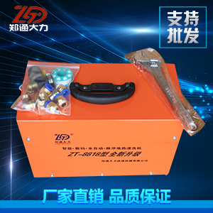 GQ-380系列智能型洗管机