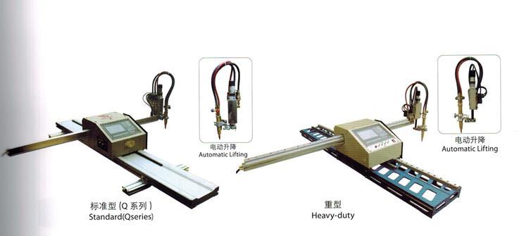 微型数控切割机