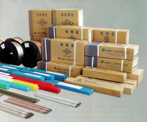 特殊專用焊條