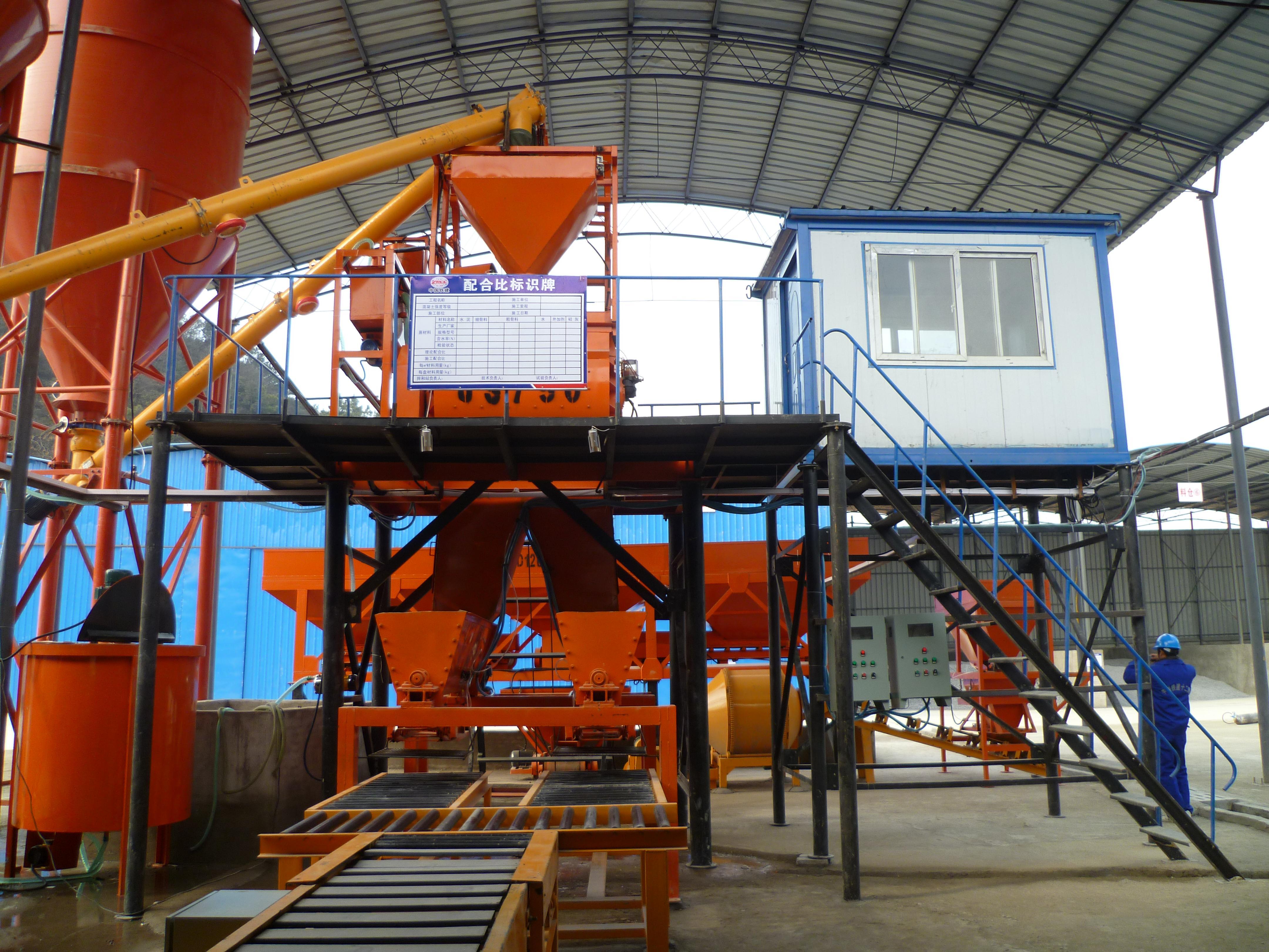 高铁RPC护栏生产线
