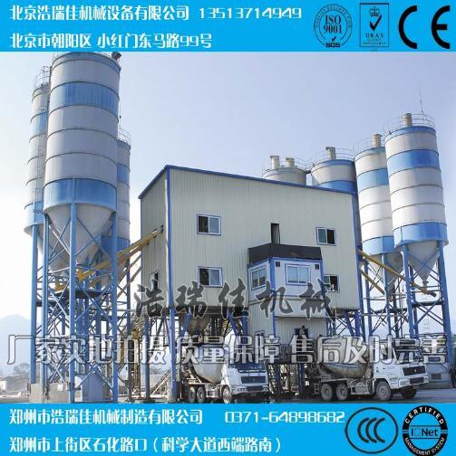 RPC盖板生产设备
