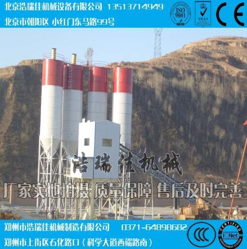 郑州干混砂浆机的价格