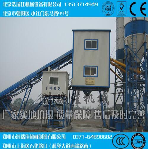 郑州混凝土砂石分离机