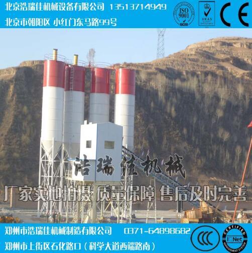 郑州砂石分离机厂家