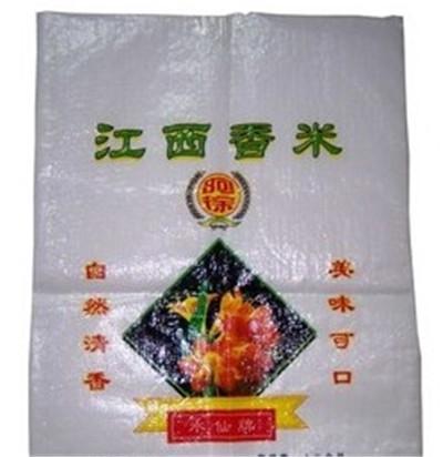 食品编织袋价格