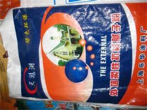 四川塑料编织袋批发