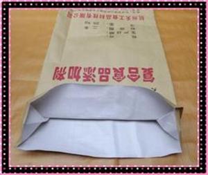 绵阳塑料编织袋厂