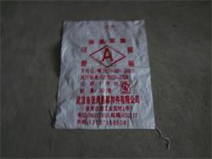自贡塑料编织袋