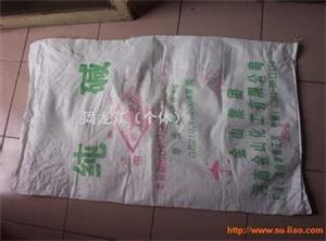 西昌塑料编织袋