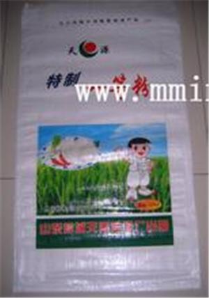 西昌塑料编织袋厂