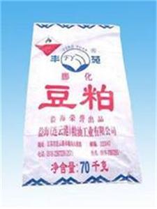 贵州塑料编织袋厂家