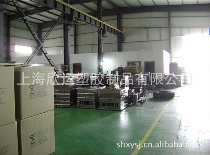 上海模具有限公司 模具有限公司