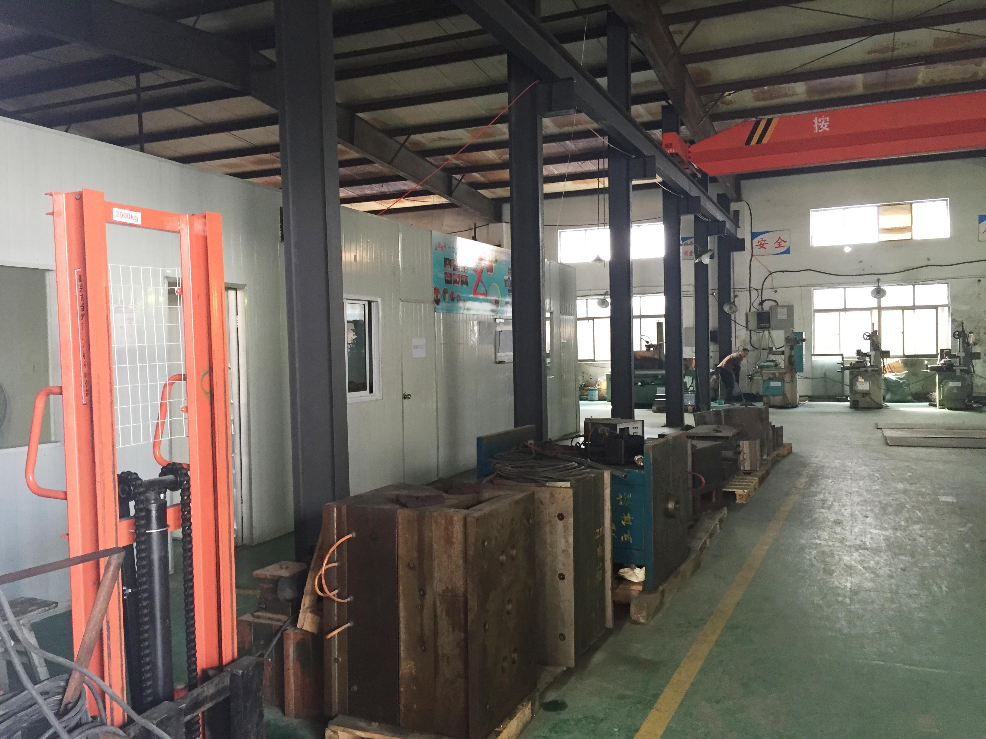 上海模具公司�v有限公司