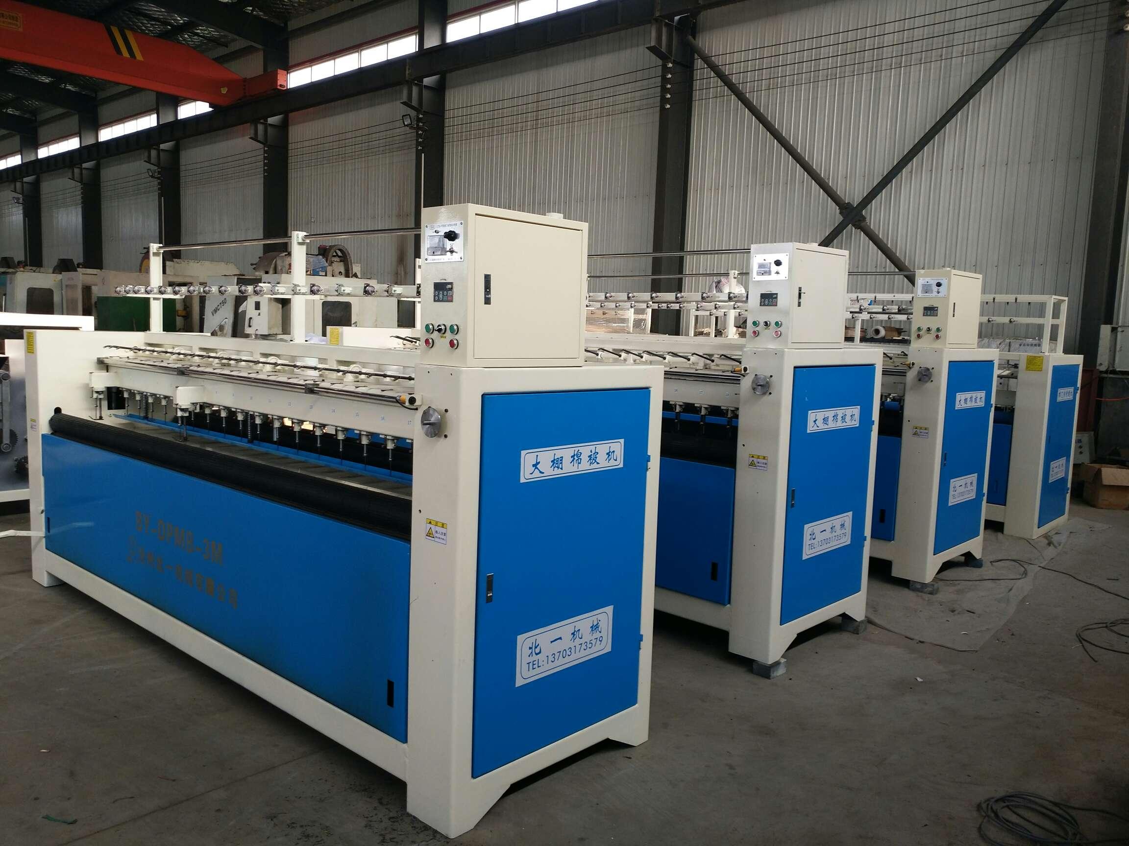 大棚棉被机器